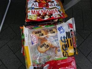 1217azumasamasashiire.jpg