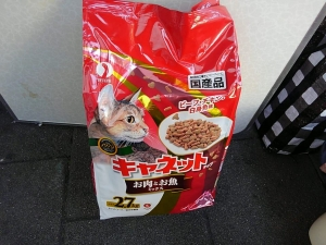 123marinsatooyasama.jpg