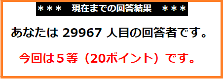 20171002052306cc1.png