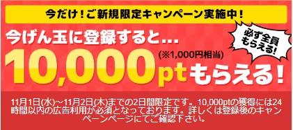 2017110104200435a.jpg