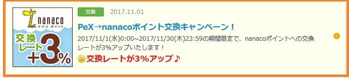 20171103032406db7.jpg