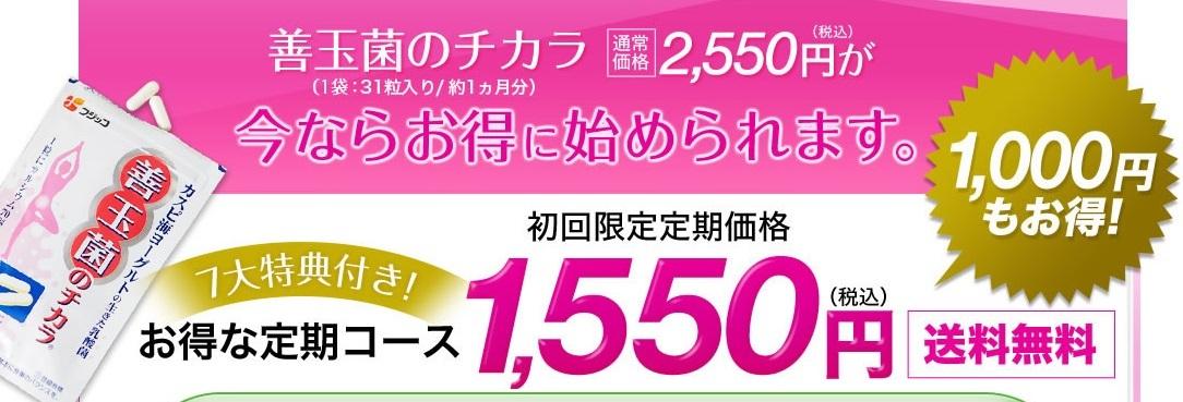 201712160444100da.jpg