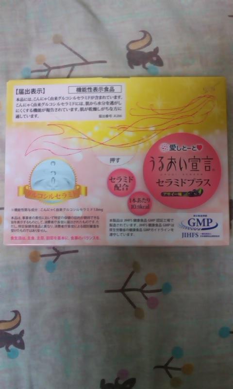 PAP_0060_201709300533241c3.jpg
