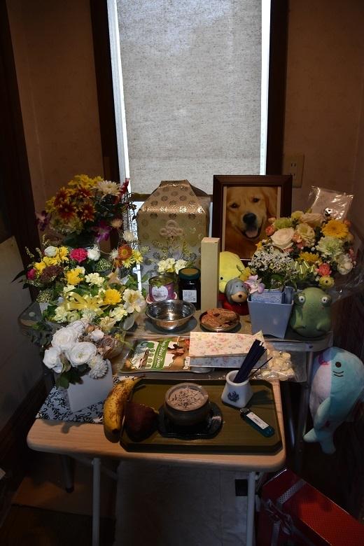 013 祭壇