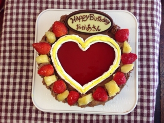 直球ハートケーキ甘さ1,5倍