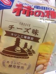 柿の種ビール工場限定
