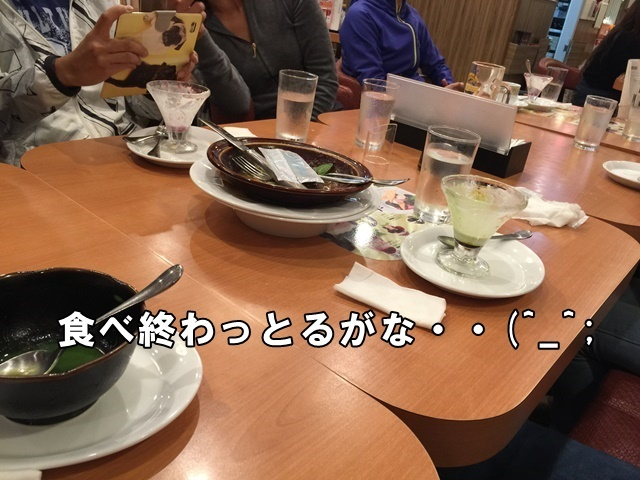 IMG_057020171104.jpg
