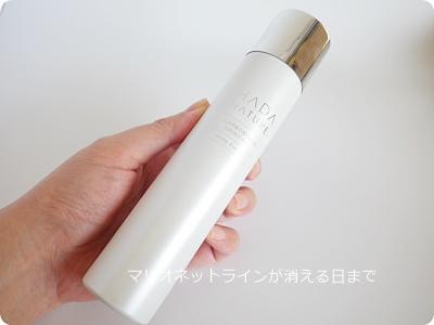 肌ナチュール ホワイトエッセンス(70g)