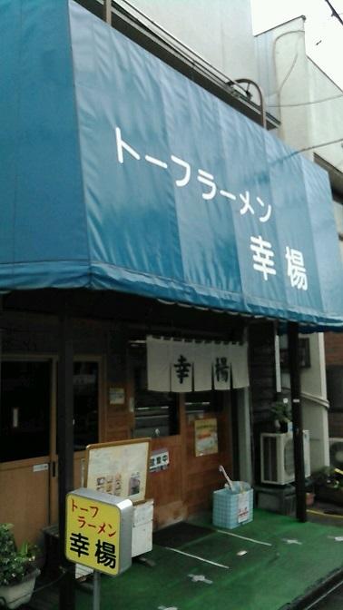 20171017_1130429.jpg