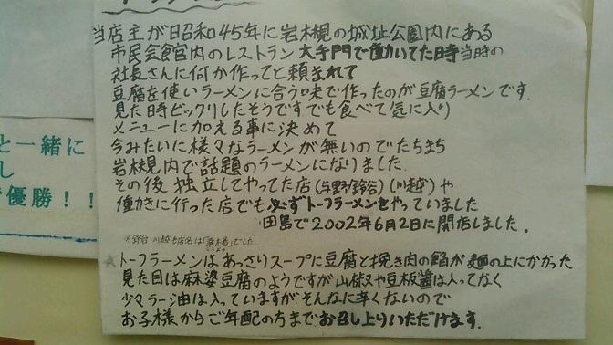 20171017_11310512.jpg