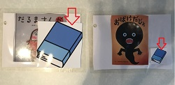 象徴シンボルを大きく1101 - コピー