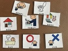 視覚シンボルの絵かーど例1101 - コピー