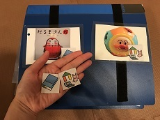 カード端に象徴シンボルを貼る1101 - コピー