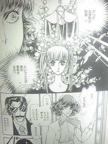 PART10.jpg