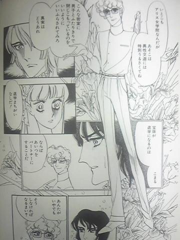 PART11.jpg