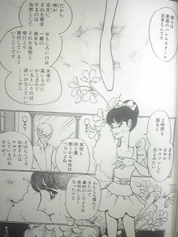 PART12.jpg