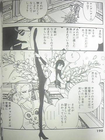 PART13.jpg