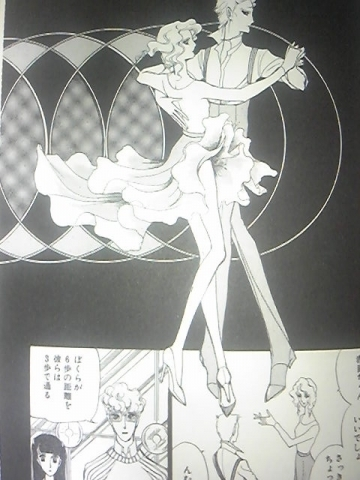 PART14.jpg