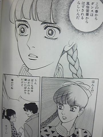 PART24.jpg
