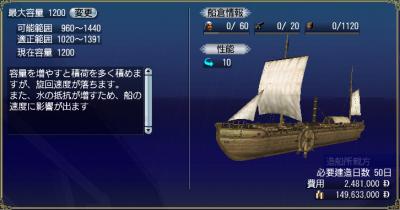 造船20170910