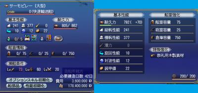 造船20170915