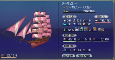造船20170917