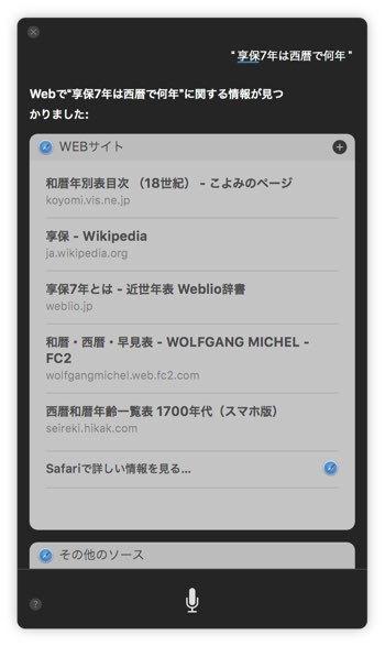 GoogleHomeB_02.jpg