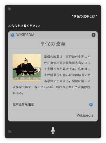 GoogleHomeB_03.jpg