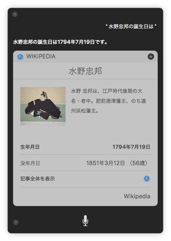 GoogleHomeB_04.jpg