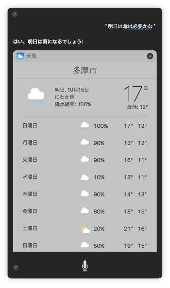 GoogleHomeB_05.jpg