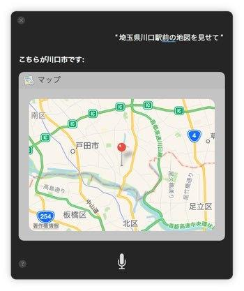 GoogleHomeB_06.jpg