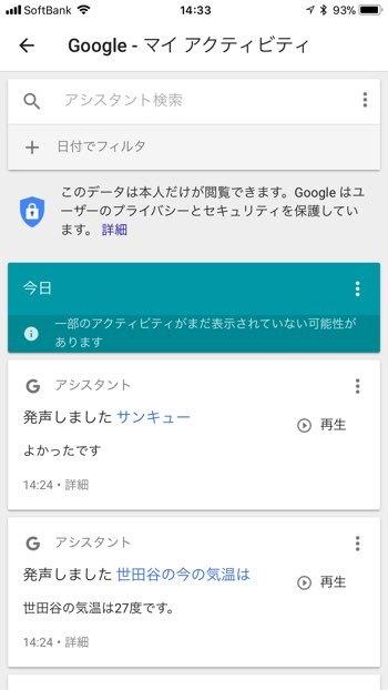 GoogleHomeB_10.jpg