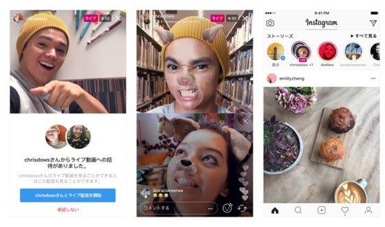 Instagram20171025.jpg
