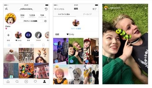 Instagram20171206.jpg