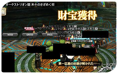 20171010_16.jpg