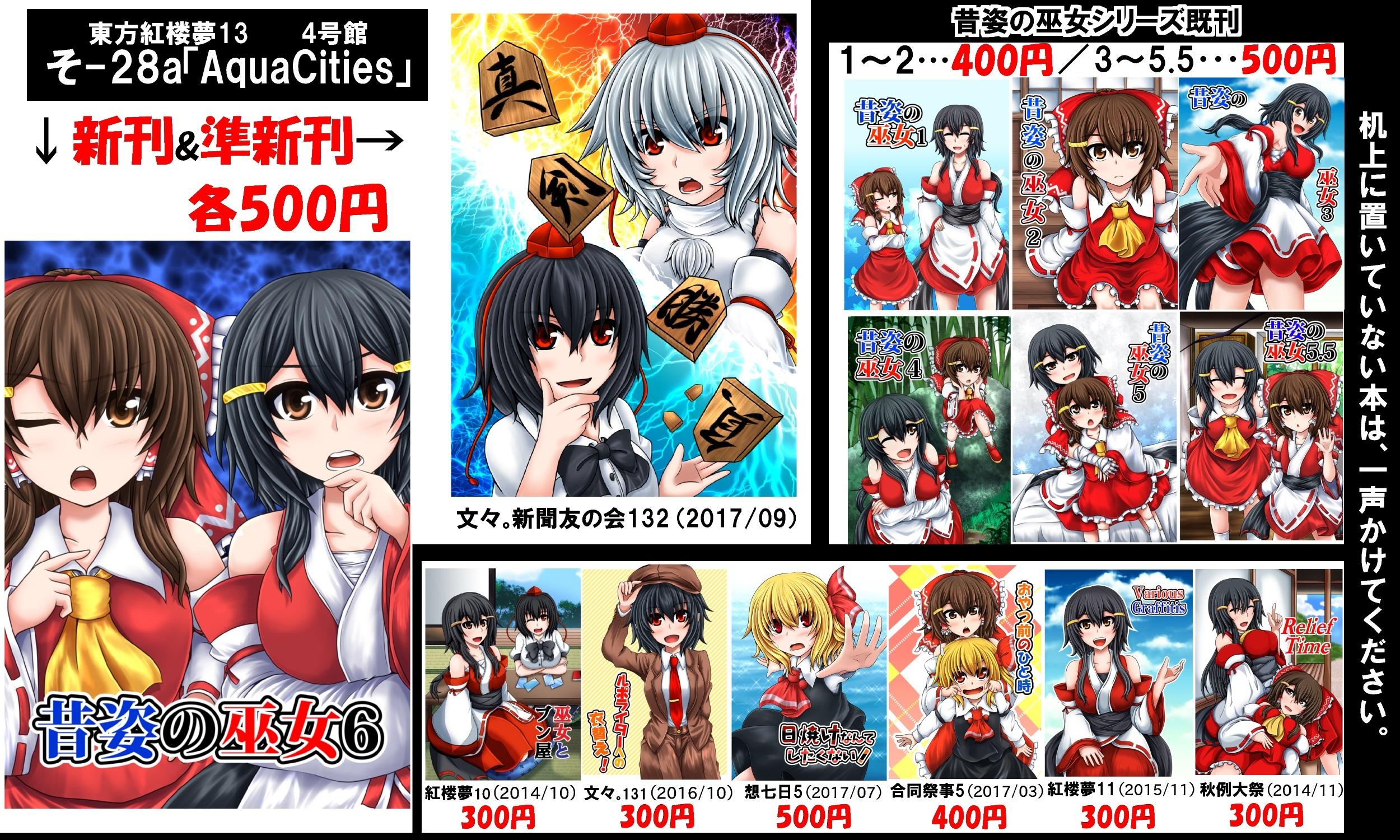 20171022012223c9a.jpg