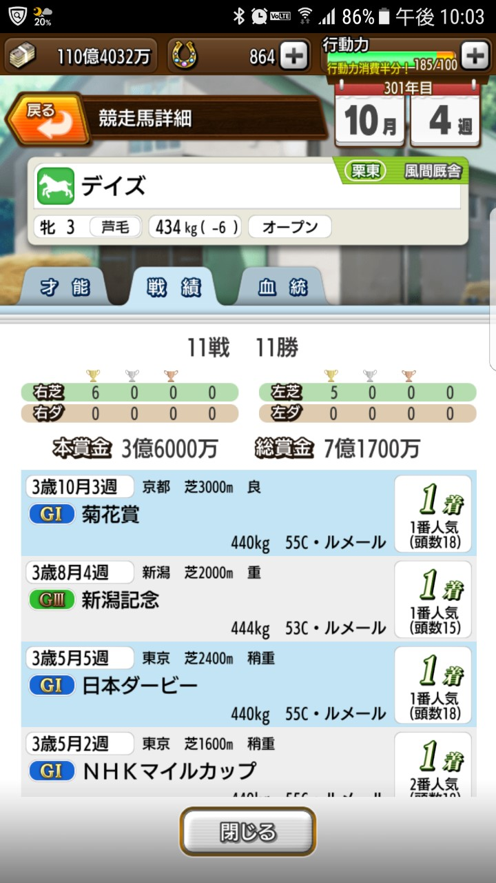 thumbnail_Screenshot_20171008-220333.jpg