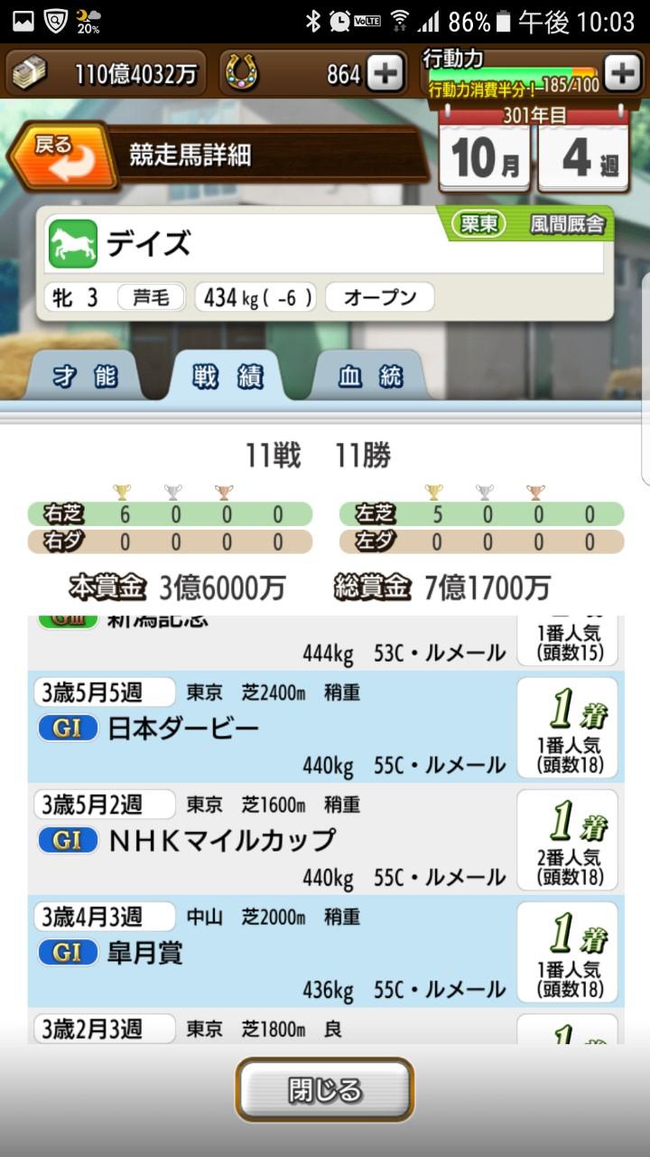 thumbnail_Screenshot_20171008-220357.jpg