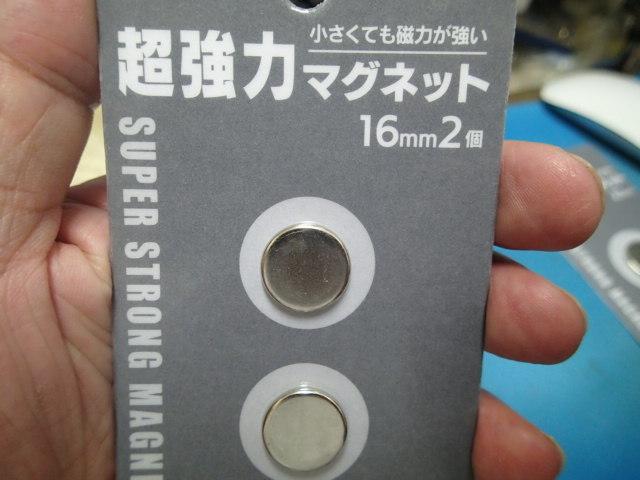 PA190065.jpg