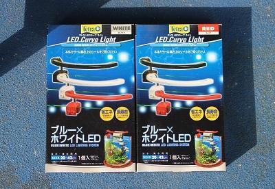 LED1225.jpg