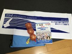 IMG_1577_convert_20171015200118.jpg