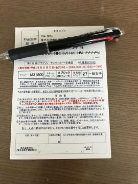 IMG_1590_convert_20171019204847.jpg
