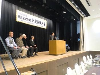 平成29年度荒川区民将棋大会6-2