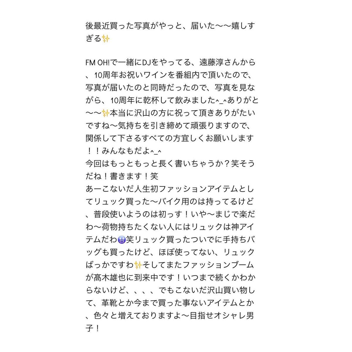 DK3_rURVAAA_iIA2.jpg