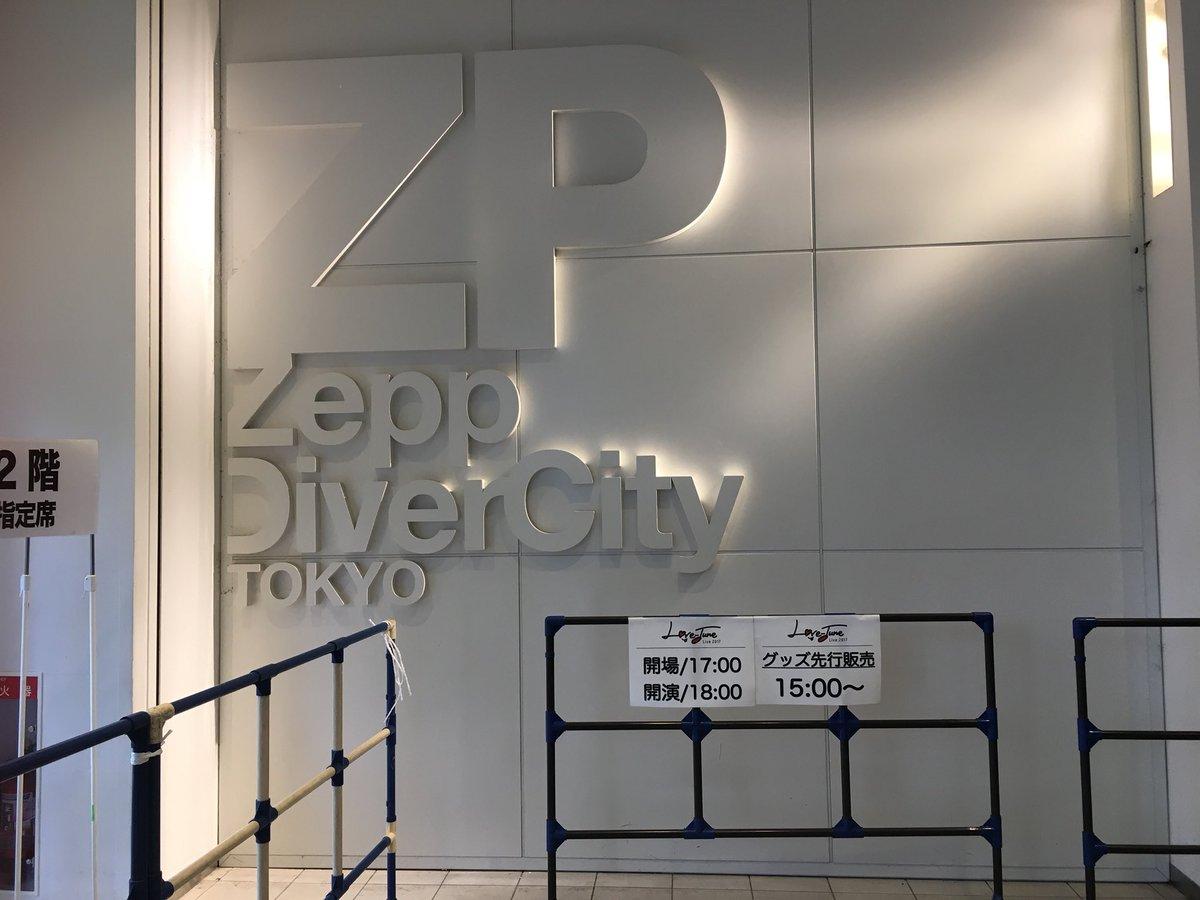 DMZ7znqUIAAejiR2.jpg