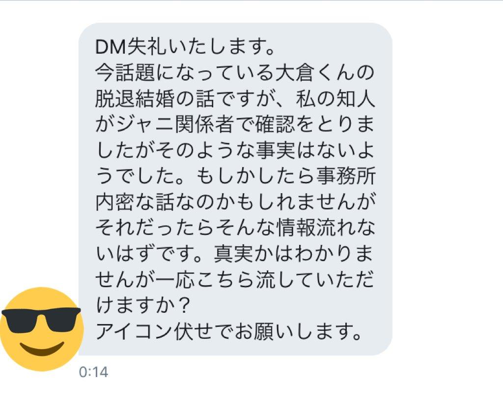 DN1FFL0VoAA0iRJ1.jpg