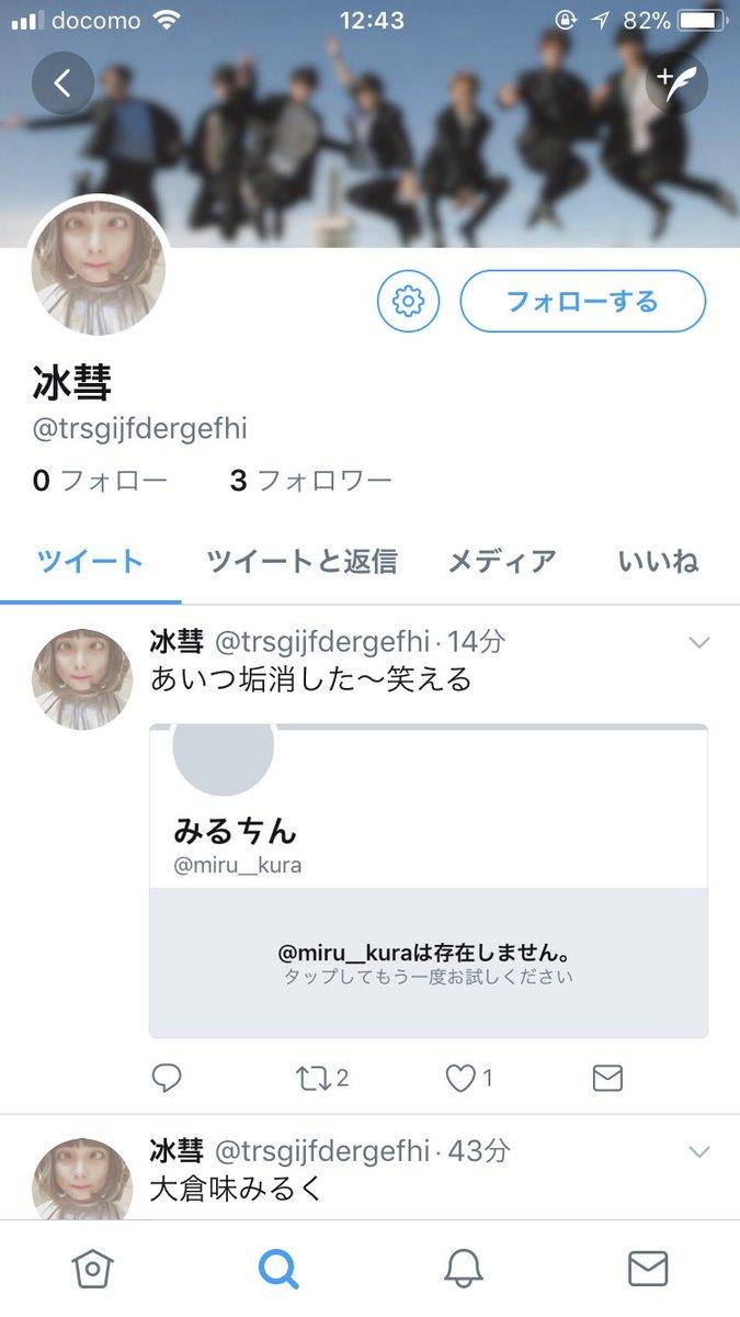 DN1u18PUMAI8LLt.jpg
