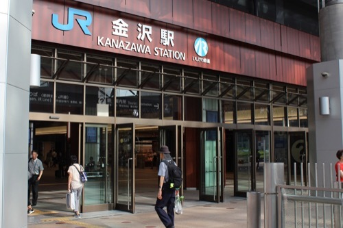0272:金沢駅東広場 金沢駅東口