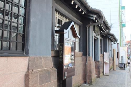 0274:尾張町町民文化館 外観③