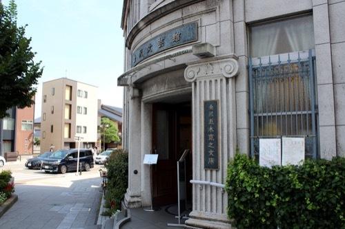 0275:金沢文芸館 入口より①